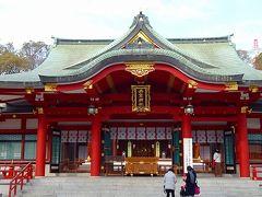 西宮神社の参拝。