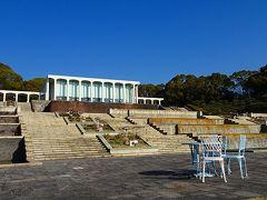 須磨離宮公園を歩く 第1巻 入園から噴水広場を経由して、鑑賞温室の見学途中まで。