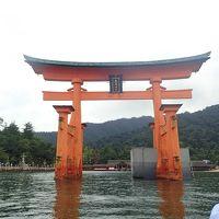 ANAプレミアムクラス☆日帰り錦帯橋〜宮島厳島神社