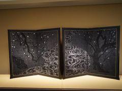 MOA美術館 所蔵 名品展 尾形光琳 国宝「紅白梅図屏風」【2】
