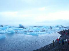 人生二回目のアイスランド旅行④