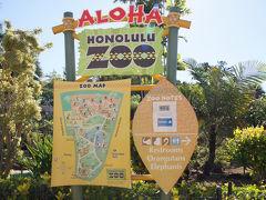 【東京-大阪-ホノルル】LCCでハワイひとり旅 3 入国→動物園の部