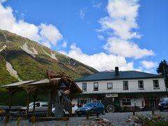 ニュージーランド フランツジョセフ氷河からアーサーズパスへ移動