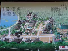 須磨寺を参拝(5)完 唐門から本堂前に入り、駐車場まで。