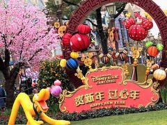 マイル消化の旅「上海ディズニーランドへ」2日目
