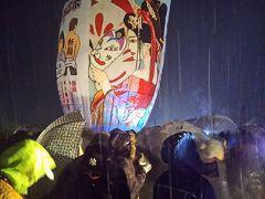 猫探し【秋田(上桧木内の紙風船上げ・Paper balloon festival in Kami-hinokinai)編】