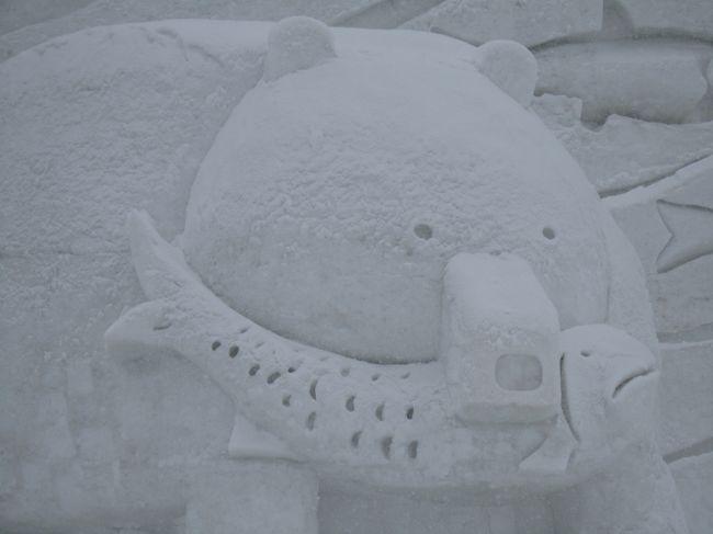 旭川市民のお楽しみ、「旭川冬まつり」に行ってまいりました。