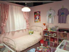 少女時代にタイムスリップ☆ '80s ガーリーコレクションに行ってきました!