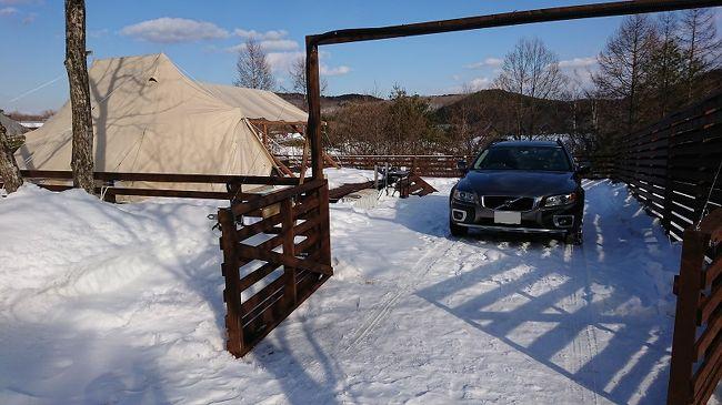 毎年お邪魔している羽鳥湖高原のキャンプサイトで昨年オープンしたグランピングを体験してきました