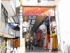 名古屋大須商店街でキュートな紅茶&クラウドブレッドのお店に