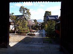 京都旅人案内