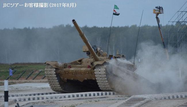ロシア国防省の主催で2013年から毎年行われている「戦車バイアスロン」。ロシアをはじめカザフスタン、ベラルーシ、アルメニア、中国など十数カ国の軍団が射撃や障害物、走行技術、速さなどを競います。<br /><br /> 2017年は7月29日から8月12日までモスクワ郊外のアラビノ射撃場で予選・本戦が行われました。<br />