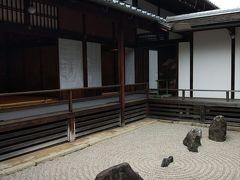 冬の京の旅 押小路から二条城、妙心寺、一条通を御所まで