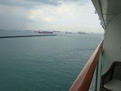 ゲンティンドリーム号で初めてのクルーズ  2日目   乗船
