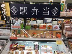 北海道の駅弁:三大蟹味くらべ。