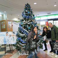 心の安らぎ旅行(2017/2018 THE DREAM QUEST グランメッセ熊本 <熊本市> DREAMS COME TRUE ♪Part14)