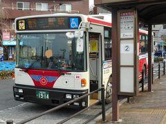 都内の僅少路線バスに乗車⑧