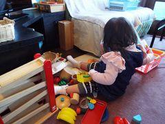 子ども歓迎のお宿でまったり  伊豆高原
