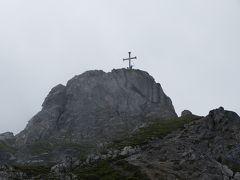 何で私がハイキング?2016年オーストリア・スイス 5-レルモース・ミッテンヴァルト・ゼーフェルト