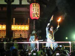春日大社の節分万燈籠と興福寺の鬼追い式