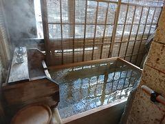 格安雪見風呂は、サイコー