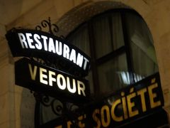 パリでは、なぜか?ミシュラン2星レストランに(汗)