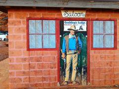 アメリカ西部周遊の旅:P4.モニュメントバレー2.