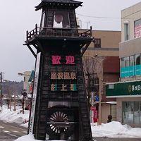 瀬波温泉に行きました!(No.1)
