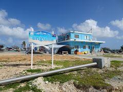 4連休でカリブ海の島めぐり(3) アンギラ