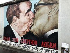2018,2月 中欧巡りをしてきました。No.2 ベルリン観光ベルリンの壁、ブランデンブルグ門