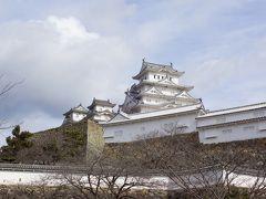 国宝 姫路城へ行って戦国時代を思い起こしてみました。後編