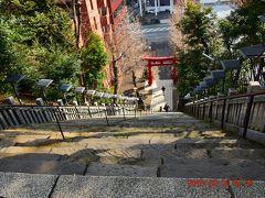 【東京散策75】東京23区内最高峰標高25.7m ( ̄▽ ̄) の愛宕山山頂にある愛宕神社とその隣にあるNHK放送博物館+おまけ!の銀ブラ