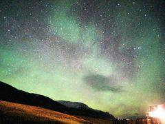 人生二回目のアイスランド旅行⑤