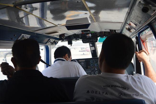 サイパンからホテル専用機でロタ島へ