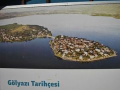 トルコの世界遺産『ギョルヤズ村』