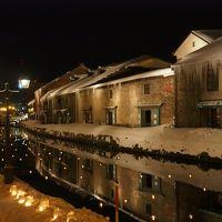 ニッカウヰスキー余市蒸溜所と小樽の雪あかりの路