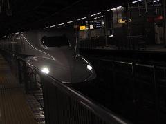 2018年2月おとなびパスの旅1(仕事を終え広島駅へ向かいました)