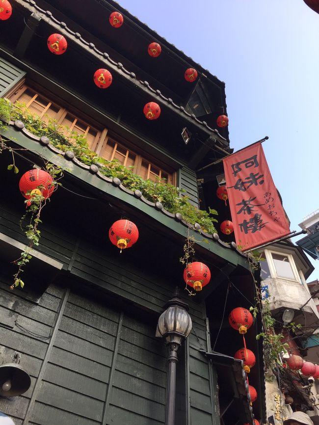 微熱山丘でパイナップルケーキを試食、購入した後は、タクシーで台北シティホテルへ移動です。<br />3時からチェックインなのでスーツケースを預けて<br />迪化街散歩に~♩♩初めて行ってみましたが、レトロな雰囲気の建物なんですね<br />ドライフルーツやカラスミ、陶器店を見たり<br />散歩している途中で霞海城隍廟がありましたが、、<br />暑くて暑くて写真だけパチリっ<br />後で調べてみると、有名なパワースポット、それも恋愛?なんですね。<br /><br />そろそろチェックインできる時間になったのですが、、まだ部屋が用意できていないと<br />さらに1時間待たされましたが、、<br />グレードアップしてくれてたので、、やったー!!と怒り気味はクルーダウンできました。笑<br /><br />朝食は無料ビッフェを利用しました。<br />団体様が多く、オープンと同時に入り並ばずに<br />食事できましたが、食事後はゆっくりとお茶は飲める雰囲気ではないので、隣にあるスタバに行くのが楽しみ♩