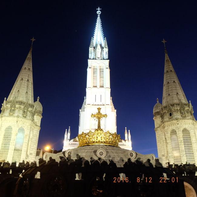 大好きフランスvol.13 Lourdes (オートピレネー)山と神と