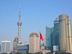 上海蟹フルコースを食す!2っのシャングリラホテルに泊まる 上海.蘇州.無錫3日間だよの3日目いよいよ帰国 弟の嫁は大変だ・・・