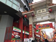ジャイアントパンダに会いたい!神戸日帰り旅行②南京町を散策