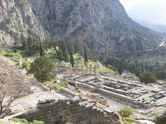神話の国ギリシャとエーゲ海クルーズ8日間 1