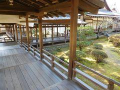 2017年4月3日 京都 その2 嵯峨野大覚寺と大沢池