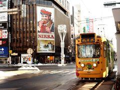 冬の札幌散策 帰りはまさかの欠航 どうする?