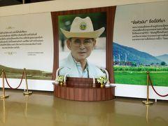タイ専科 -48- 故プミポン国王 ラストプロジェクト  ケンクラチャン(ケンカチャン) ペチャブリー