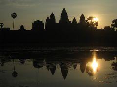 【編集中】カンボジア初上陸 行ってみたかったアンコール・ワット~カンボジア・シェムリアップ~
