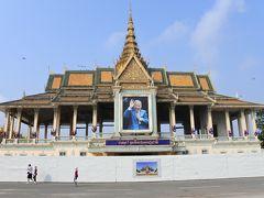 カンボジア一人旅2〜プノンペン観光からシェムリアップへ〜