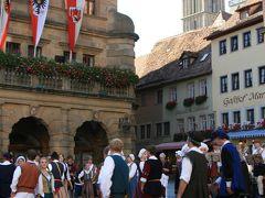 ドイツ ロマンティック街道 ローテンブルク帝国自由都市祭り