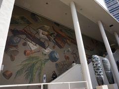 2018年HAWAII 両親連れ家族旅行③ホノルル美術館内レストラン