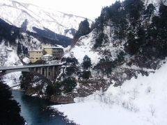 宇奈月・黒部峡谷の旅行記